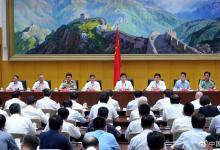 赵克志:全力确保反恐怖工作各项措施落到实处