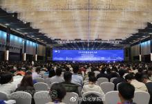 郑南宁:自动化大会历经10年之后,再次回到杭州