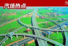 中国首条自动驾驶高速开建,布局5G设备,2022年正式通车!