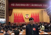 全国政协委员徐波:新一代人工智能正在崛起