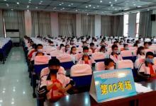 徐州市顺利完成2020年初中英语听力口语自动化考试工作