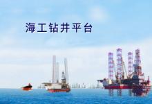 """向产业链高端""""进发"""" 江苏船舶行业迎战疫情""""巨浪"""""""