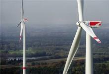 GE与中国电建贵州公司签署首个陆上风电合作协议
