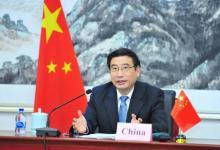2020年中国-东盟数字经济合作年开幕