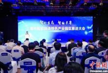 8家智能制造特色产业园区获授牌 上海推动制造业高质量发展