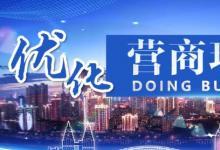 重庆出台20项服务措施支持制造业企业中长期融资