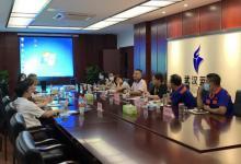 武汉市经济和信息化局及交通银行领导到蓝焰自动化公司调研