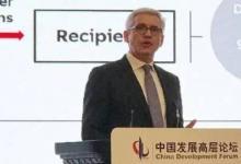 ABB集团CEO:实现制造强国目标需靠数字化技术
